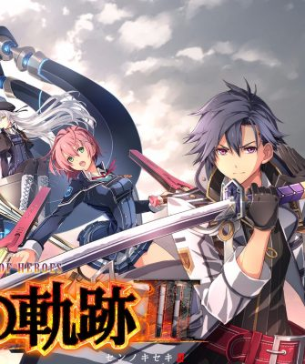 "Nuovo trailer ""The Bonds Between Us"" per The Legend of Heroes: Trails of Cold Steel III"