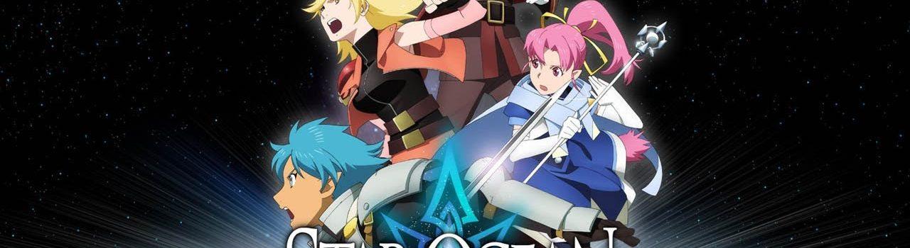 Star Ocean 1 ~ Guida ai personaggi reclutabili