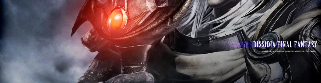 Jecht nel cast di Dissidia Final Fantasy Arcade