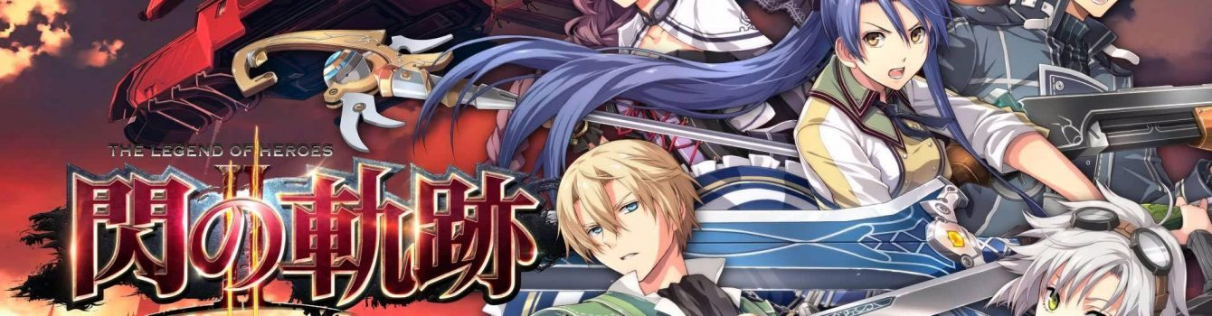 Trails of Cold Steel II – Relentless Edition ha finalmente una data d'uscita!