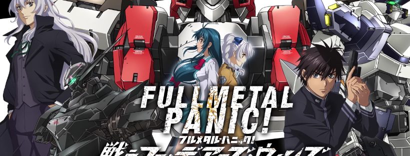 Annunciato Full Metal Panic! Fight: Who Dares Wins per PS4