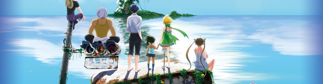 Zanki Zero: Last Beginning arriverà in Occidente nel 2019