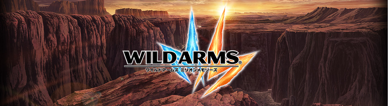 Primi video di gameplay per Wild Arms: Million Memories