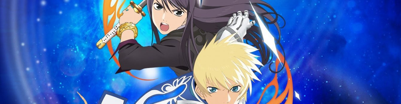 Tales of Vesperia: Definitive Edition è realtà!