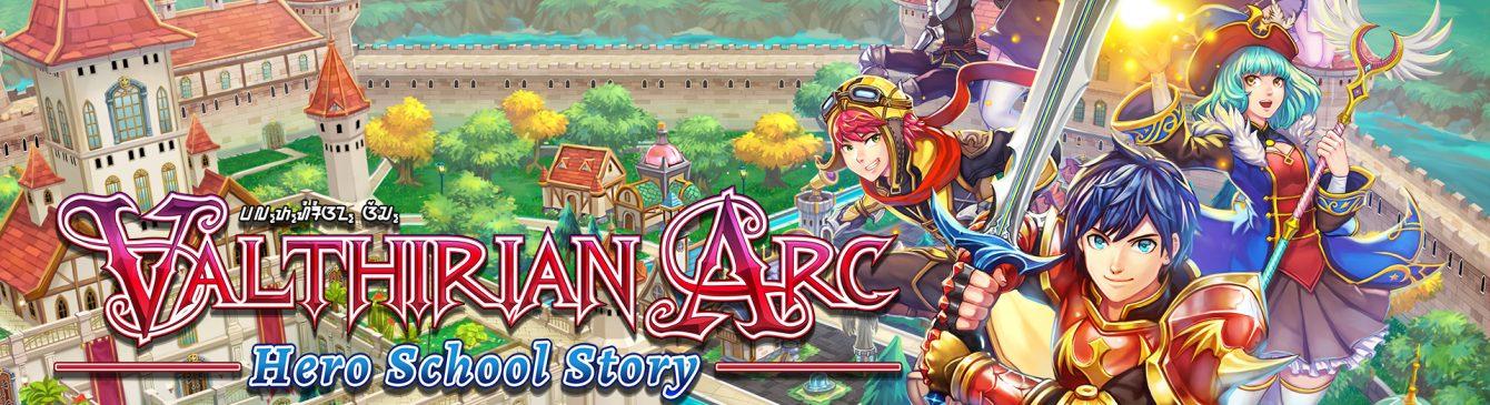 Valthirian Arc: Hero School Story ha una data d'uscita