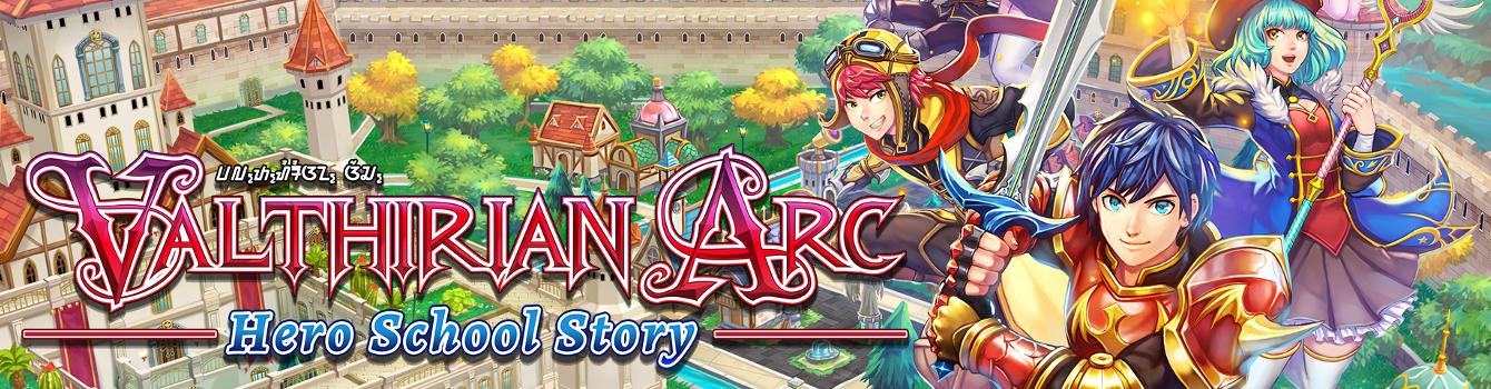 Annunciato Valthirian Arc: Hero School Story, una scuola per eroi degli RPG