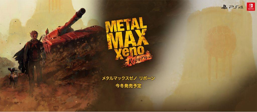 Metal Max Xeno Reborn Header