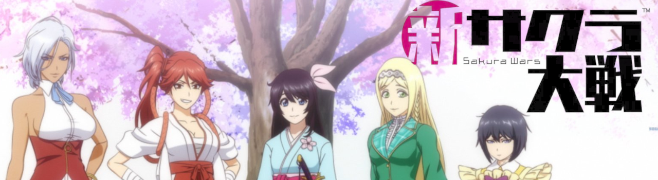 Sakura Wars ~ Rise of the Flower Division